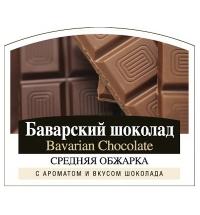 Кофе в зернах Монтана Кофе ароматизированный Баварский шоколад 150г