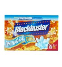 Попкорн Blockbuster с солью 99г