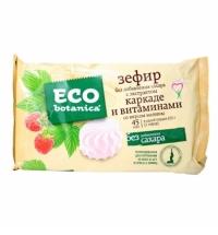 Зефир Eco-Botanica с экстрактом каркаде и витаминами со вкусом малины, 135г
