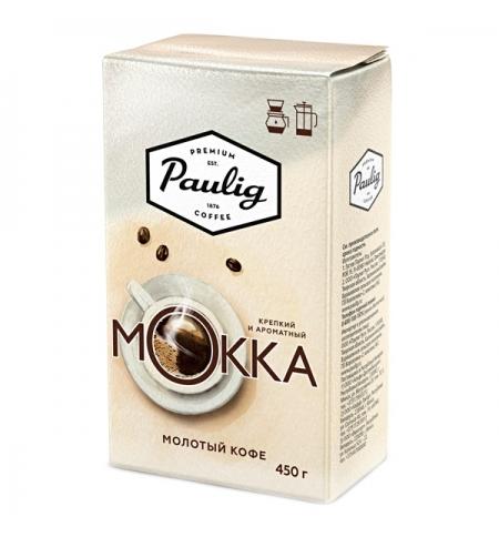 фото: Кофе молотый Paulig Mokka 450г пачка