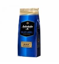 Кофе в зернах Ambassador Blue Label 1кг пачка