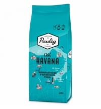 Кофе молотый Paulig Havana 200г пачка