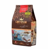 Кофе в зернах Coffesso Classico Italiano 1кг пачка
