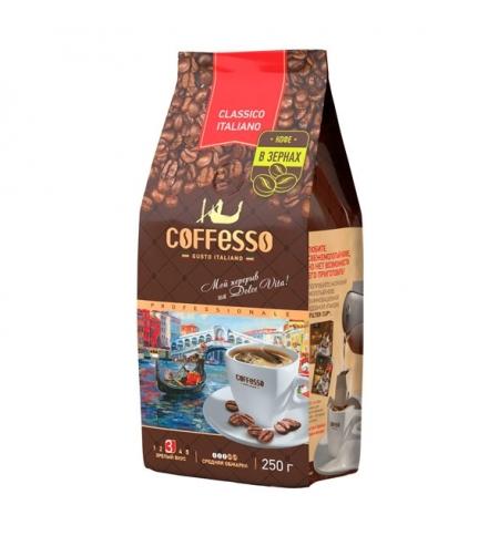фото: Кофе в зернах Coffesso Classico Italiano 250г пачка