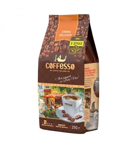фото: Кофе в зернах Coffesso Crema Delicato 250г пачка