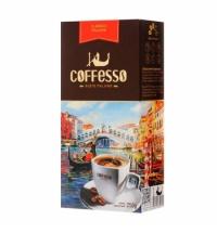 Кофе молотый Coffesso Classico Italiano 250г пачка