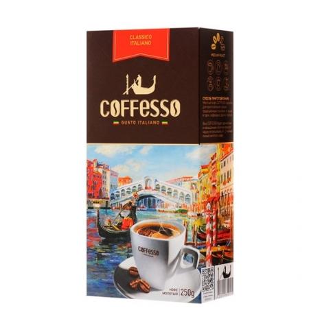 фото: Кофе молотый Coffesso Classico Italiano 250г пачка