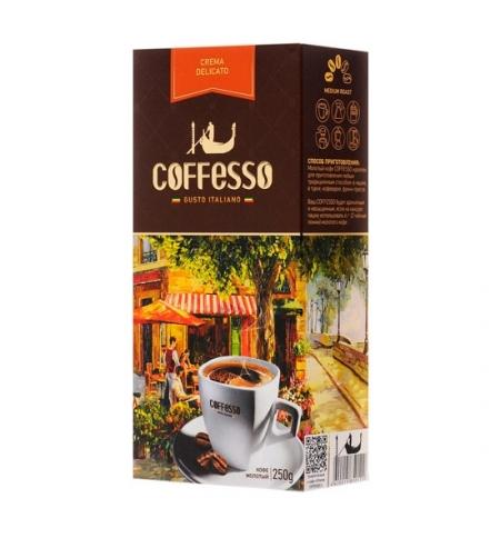 фото: Кофе молотый Coffesso Crema Delicato 250г пачка