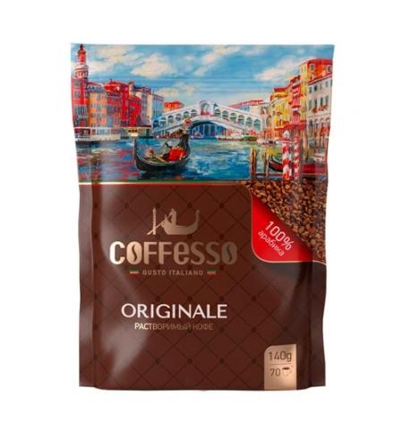 фото: Кофе растворимый Coffesso Originale 140г пачка