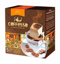 Кофе порционный Coffesso Crema Delicato 5шт х 9г молотый, коробка