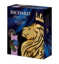 Чай Royal Thyme & Rosemary черный, 100 пакетиков