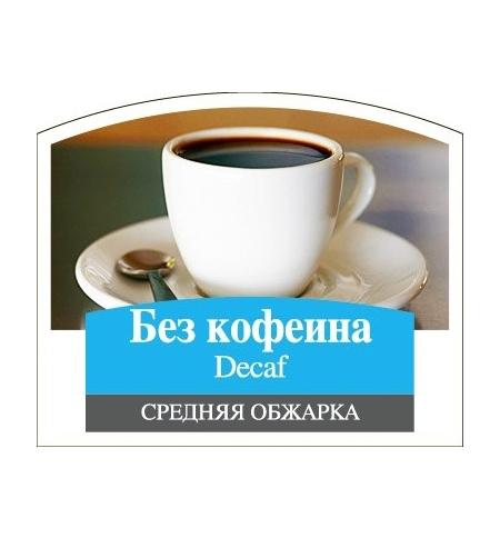 фото: Кофе в зернах Монтана Кофе Без кофеина 500г