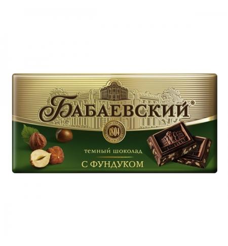 фото: Шоколад Бабаевский темный, с дробленым фундуком, 100г