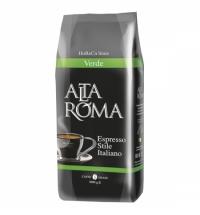 Кофе в зернах Alta Roma Verde 1кг пачка