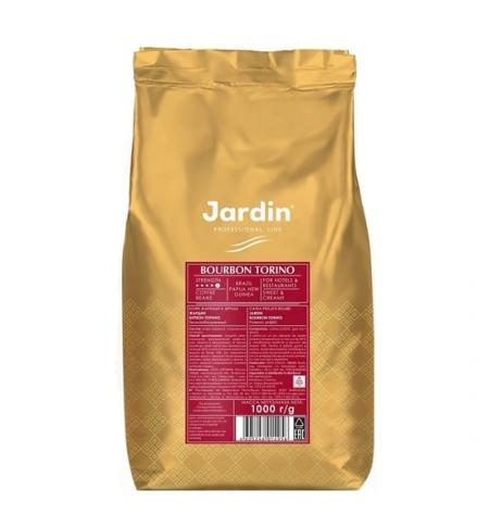 фото: Кофе в зернах Jardin Bourbon Torino (Бурбон Торино) 1кг, пачка, для сегмента HoReCa