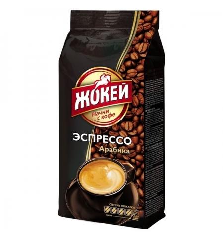 фото: Кофе в зернах Жокей Эспрессо 900г, пачка