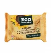 Вафли Eco-Botanica из цельносмолотой муки с семечками, 145г