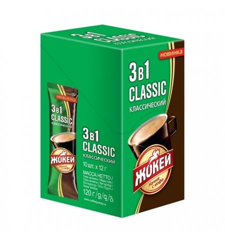 фото: Кофе порционный Жокей Классический 3в1 10шт х 12г растворимый, коробка