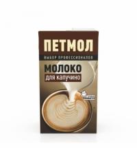 Молоко Петмол 3.2%, 950мл, ультрапастеризованное, для капучино