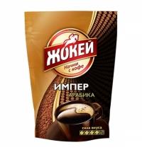 Кофе растворимый Жокей Импер 150г пакет