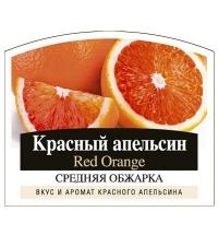 Кофе молотый Монтана Кофе Красный апельсин 250г