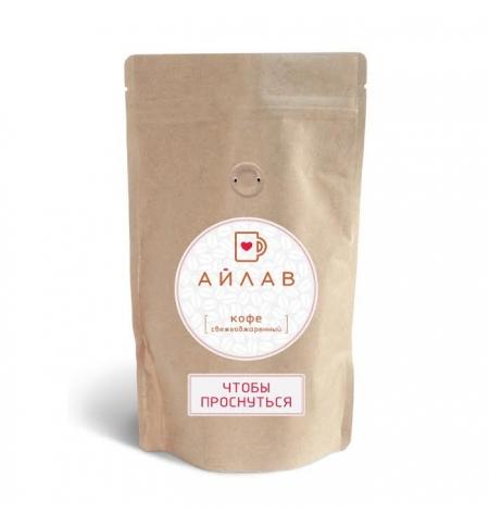 фото: Кофе в зернах Айлав Чтобы проснуться 1кг пачка, свежеобжаренный