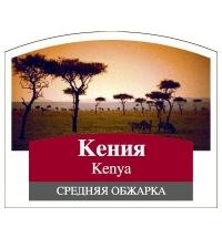 Кофе в зернах Монтана Кофе Кения 500г