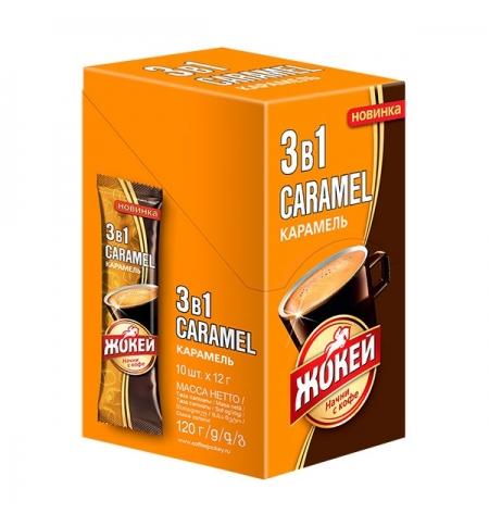 фото: Кофе порционный Жокей Карамельный 3в1 10шт х 12г растворимый, коробка