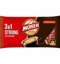 Кофе порционный Жокей Крепкий 3в1 50шт х 12г растворимый, пакет