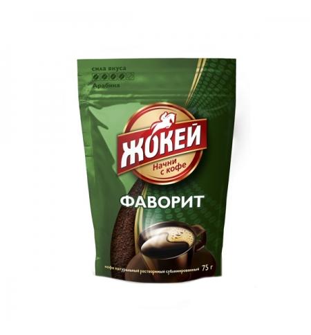 фото: Кофе растворимый Жокей Фаворит 75г пакет